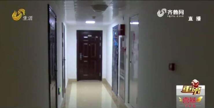 """临沂84户业主买住宅 办证时产权""""缩水""""变40年?"""