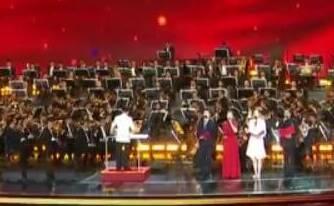 唱响新时代强音!《黄河入海》大型交响音乐会将于9月16日演出