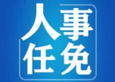 山东政坛|张宏伟任枣庄市代理市长