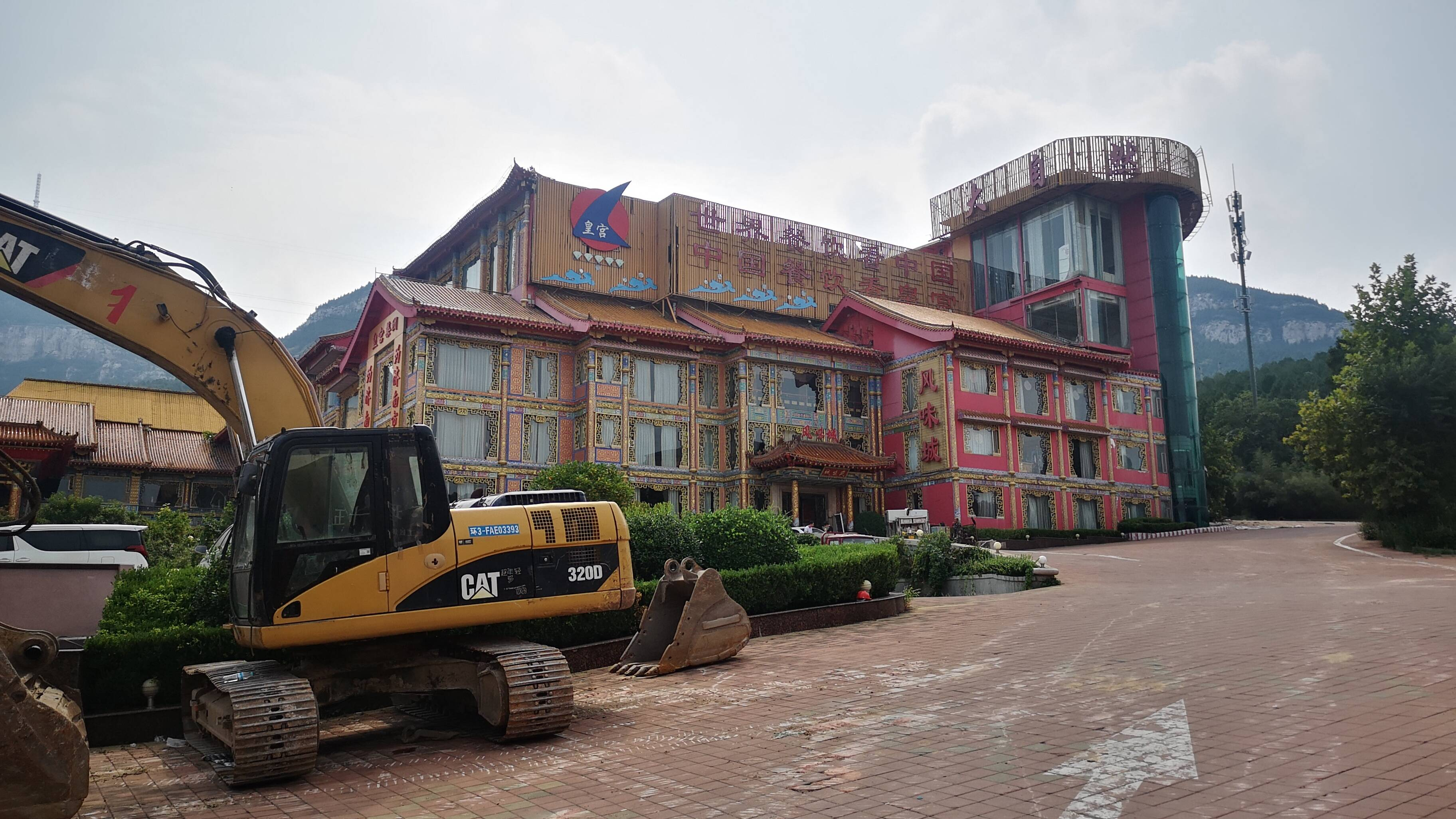 拆除在即!济南鱼翅皇宫主厅辅厅清理工作基本完成 今日800多平米员工宿舍开始拆除
