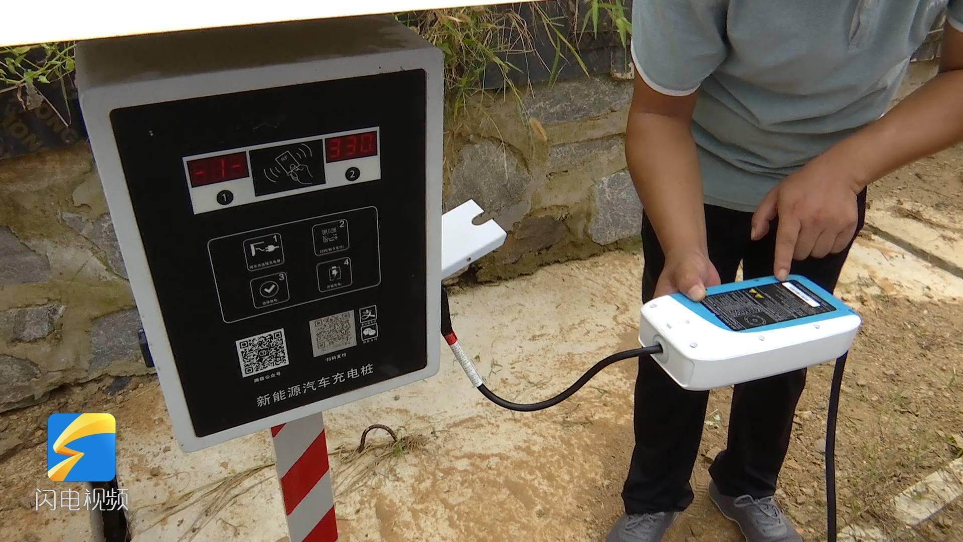 问政追踪|威海小区无法安装充电桩 明确责任单位避免推诿扯皮