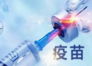 不用打针!鼻喷流感疫苗本周抵威,3至17岁人群可以接种
