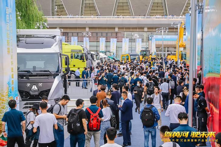 """驾黄河驶未来!中国重汽重磅发布""""黄河""""品牌新一代重卡"""