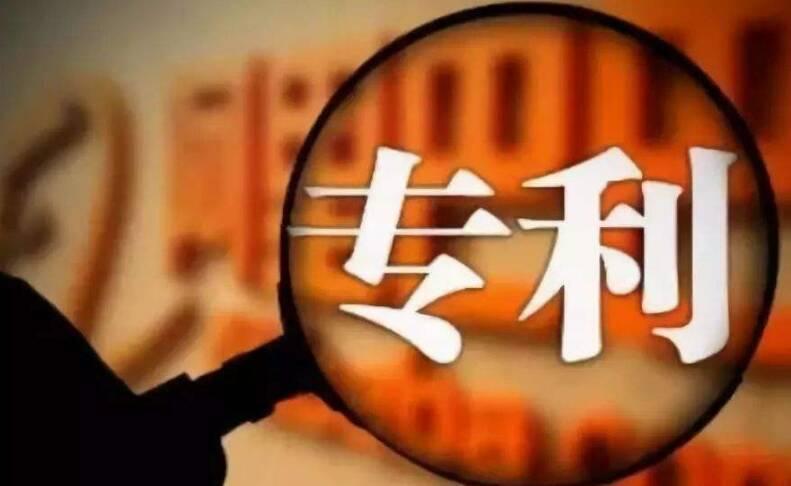 济南首批30个区域特色产业专利导航项目出炉
