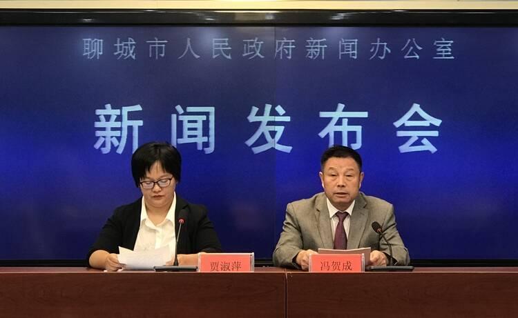 聊城中小学生校外托管场所有了监管办法,755家已完成登记公示