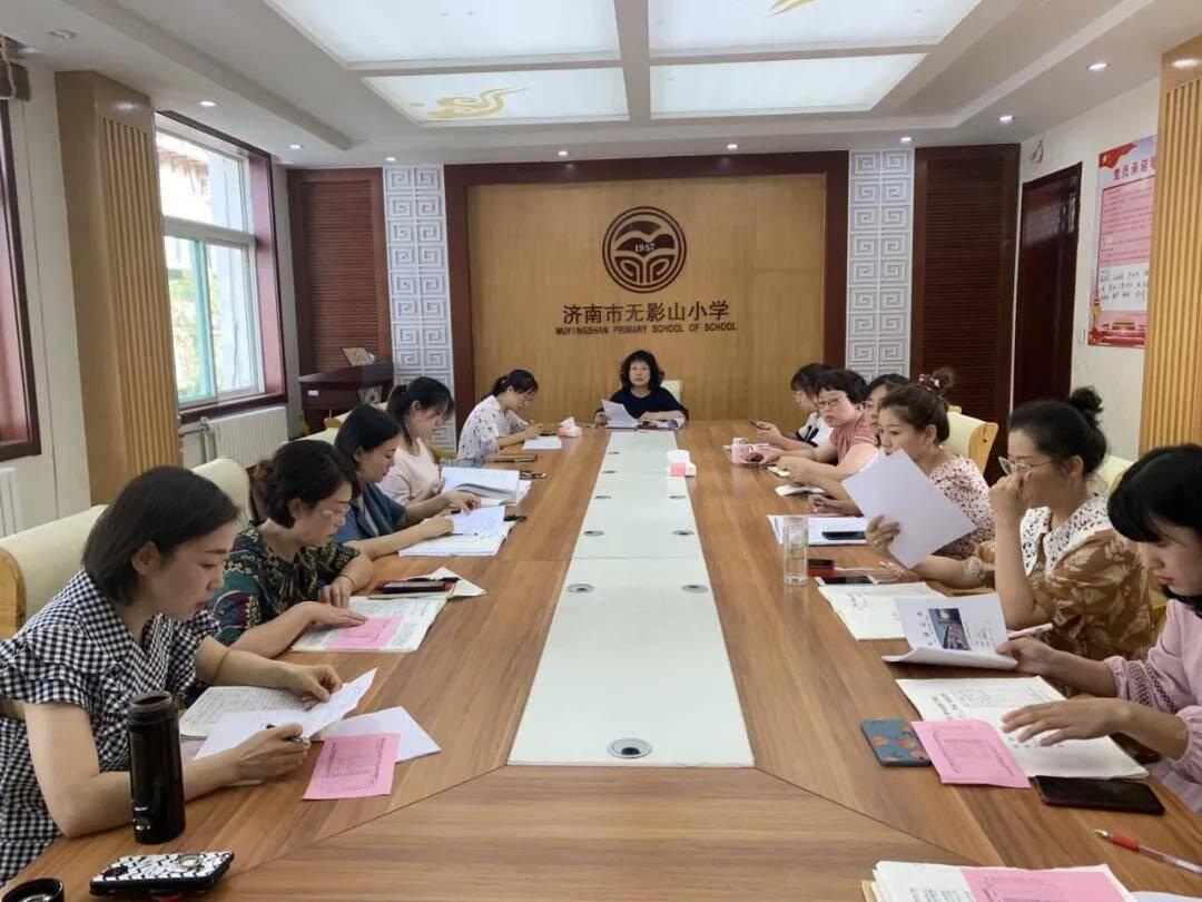 细分析明方向深反思促提升——济南市无影山小学开展教学质量分析会
