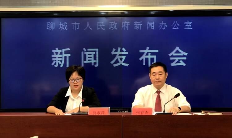 9月18日聊城防空警报试鸣 期间还将组织人防知识宣传、学生疏散演练等活动