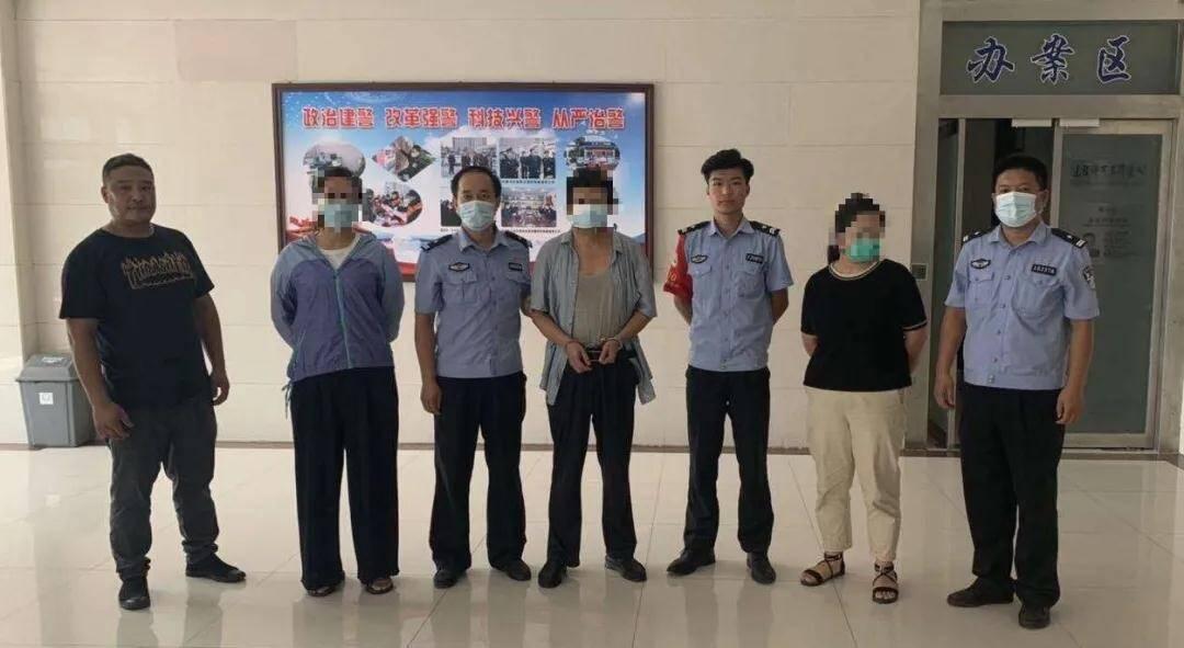 菏泽警方一周内接连抓获8名网上逃犯