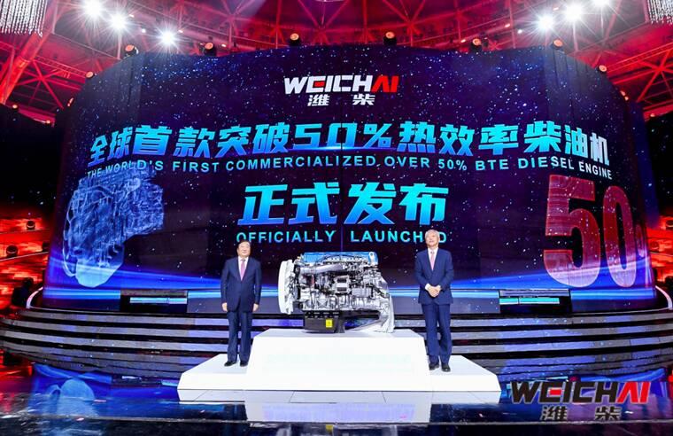 世界领先!全球首款突破50%热效率商业化柴油机发布