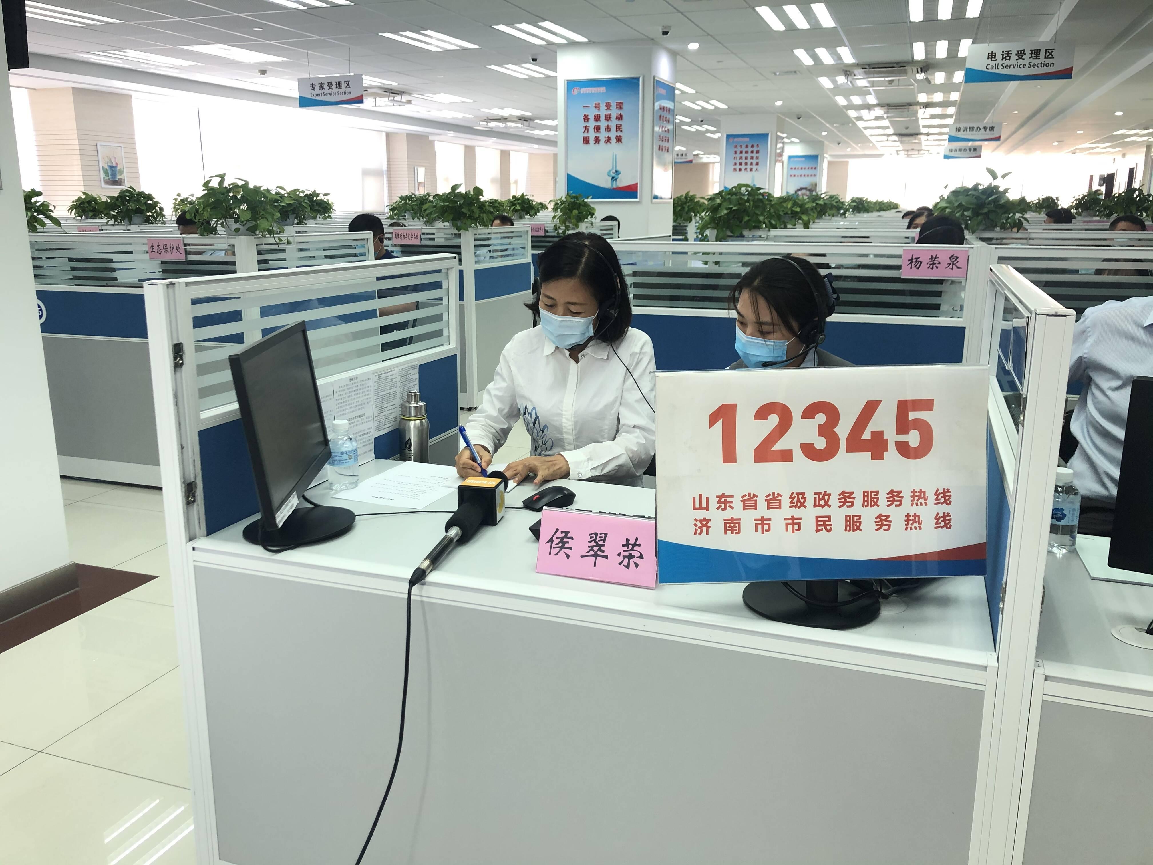 切实解决生态环保问题!济南市生态环境局局长侯翠荣带队接听12345市民服务热线