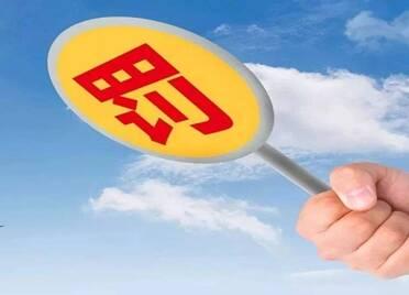 未进行许可审查!美团关联公司北京三快济南市中分公司被罚23万