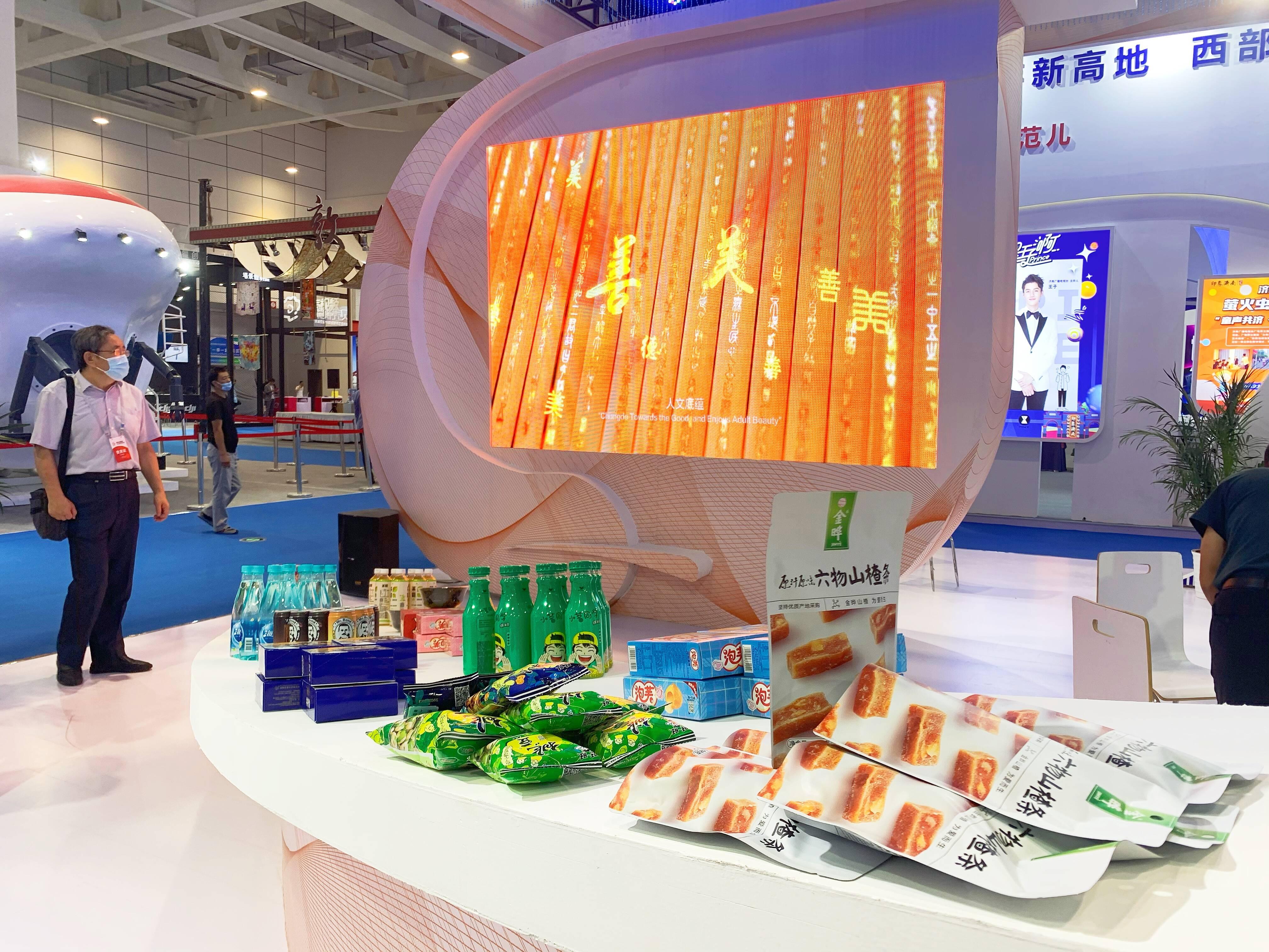 @零食爱好者 快来文旅博览会济南济阳区展区!各种美味零食满足你的味蕾