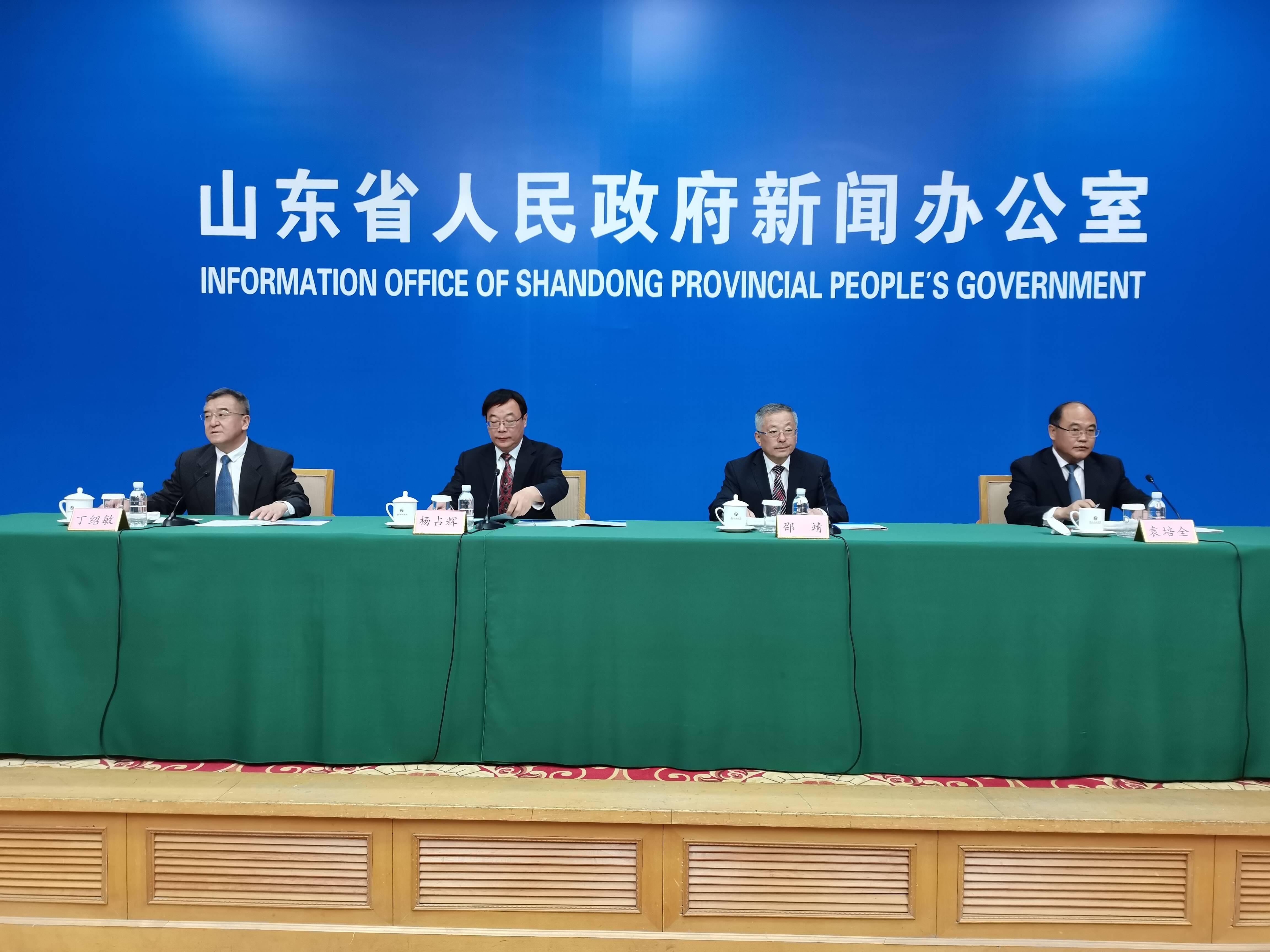 权威发布|今年上半年山东省属企业新增上市公司3家 控股上市公司达42家