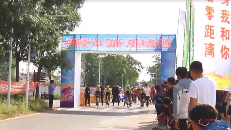 63秒丨滨州博兴县多项举措办好省级体育赛事
