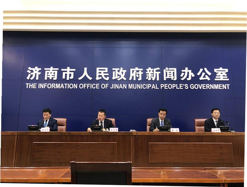 先行先试!济南市支持历城区、章丘区建立市级职业教育创新发展示范区
