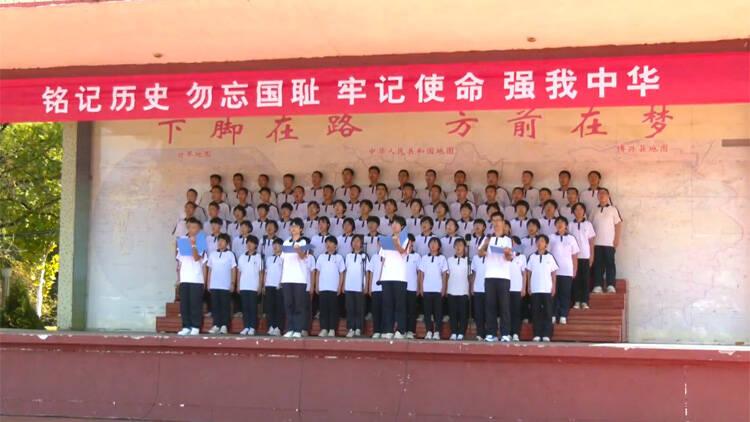 32秒丨滨州博兴2800余名师生纪念九•一八 点燃爱国激情