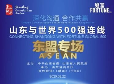 投资设立189个项目!东盟成青岛市第一大贸易伙伴