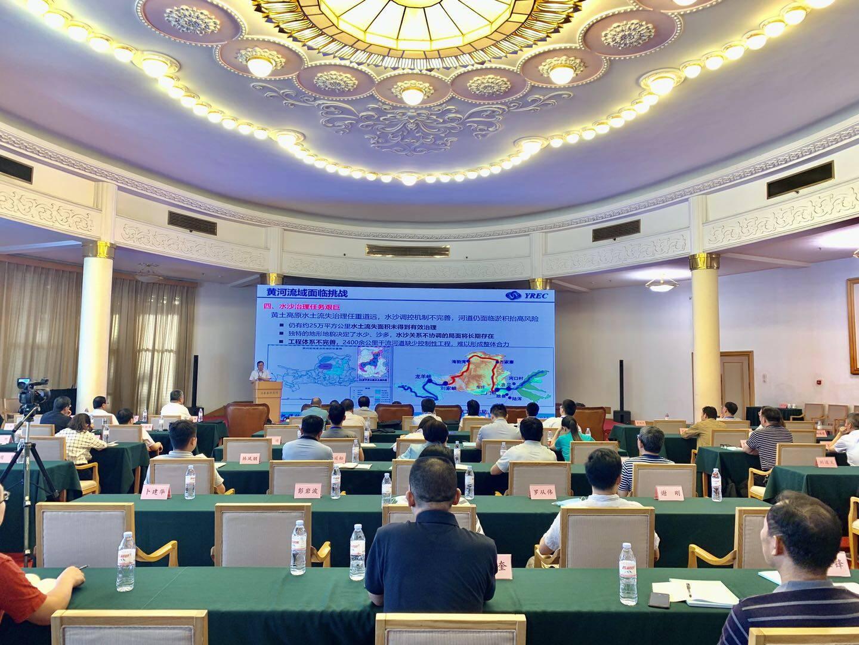 黄河流域生态保护和高质量发展协同智库座谈会在济南召开