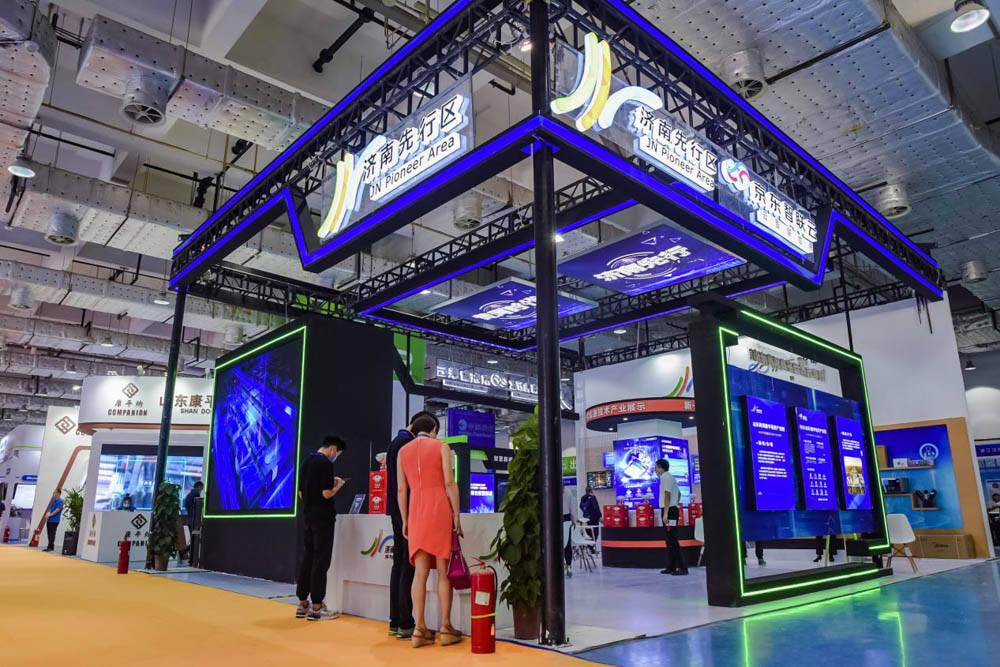 济南先行区信息化引燃新动能!第十三届信博会盛大开幕