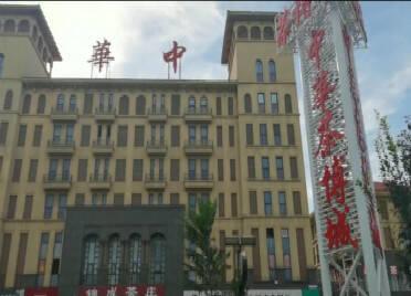 花1千多万竞拍到潍城中华茶博城房产 竟莫名被他人租了出去