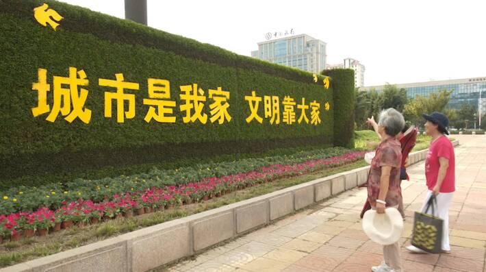 26秒丨日照岚山区:改善公园景观优化城市环境 提升市民游园幸福感