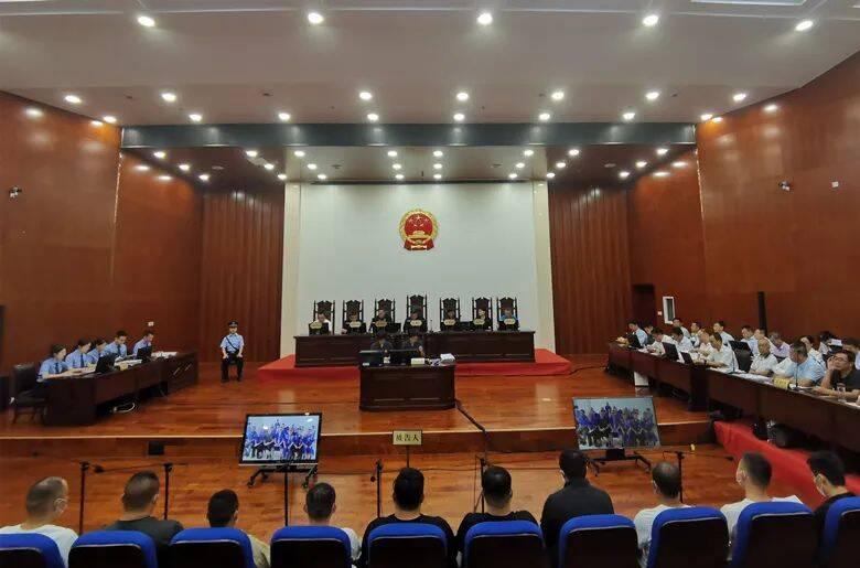 中央督办的31人恶势力犯罪集团案开庭审理