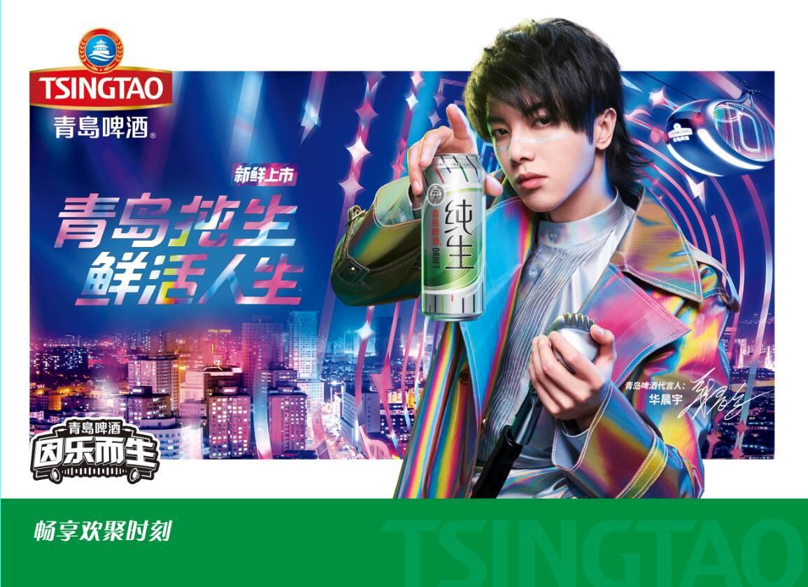 35秒丨2020青岛啤酒·天空音乐节强势归来!全明星阵容公布