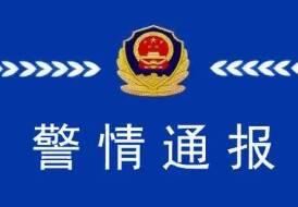"""""""二踢脚""""落入广场舞人群中 滨州一男子被警方控制"""