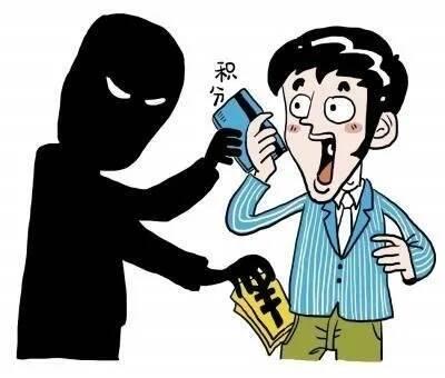 申请过贷款 信用积分就不足? 淄博小伙轻信网络电话被骗10万余元