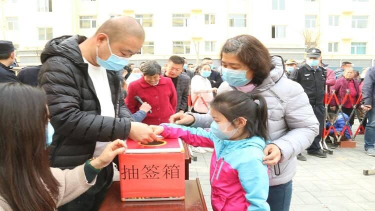 中国梦·黄河情|多次选址 抓阄选房 全程直播 来看山东高青黄河滩区人民的搬迁记