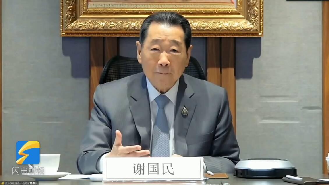 山东与世界500强 泰国正大集团资深董事长:正大对与山东合作充满信心