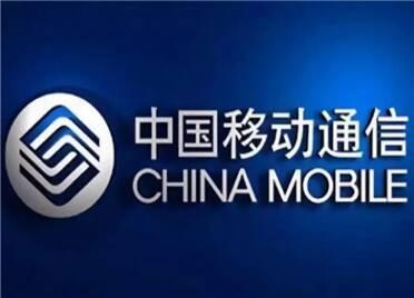 潍坊移动积极参与网络安全宣传周活动