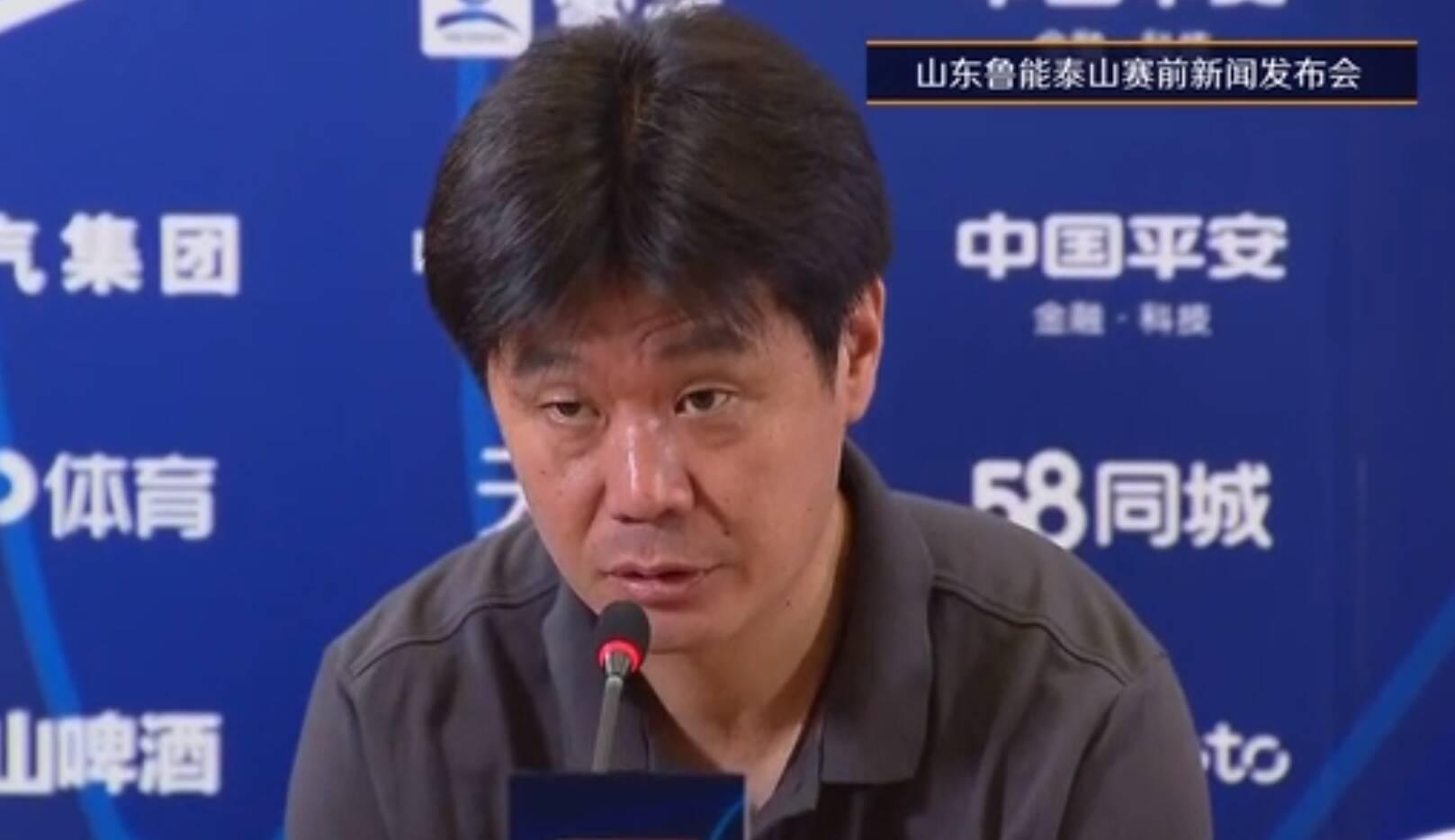 李霄鹏:下场比赛继续轮换 佩莱和刘彬彬都会首发
