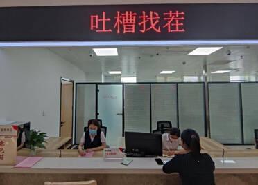 畅通监督渠道 倾听民众心声 潍坊市坊子区打造便捷高效政务服务营商环境