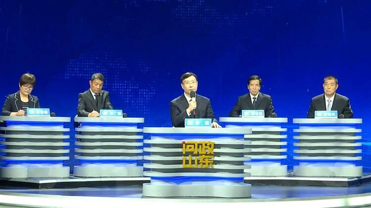 《问政山东》问政泰安 市长张涛:是鞭策鼓励更是推动 为节目点赞