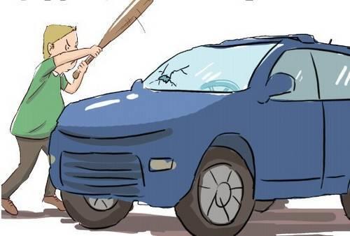 """""""专砸贵的""""男子酒后拿扳手砸车泄愤:为了给车主""""添堵"""""""