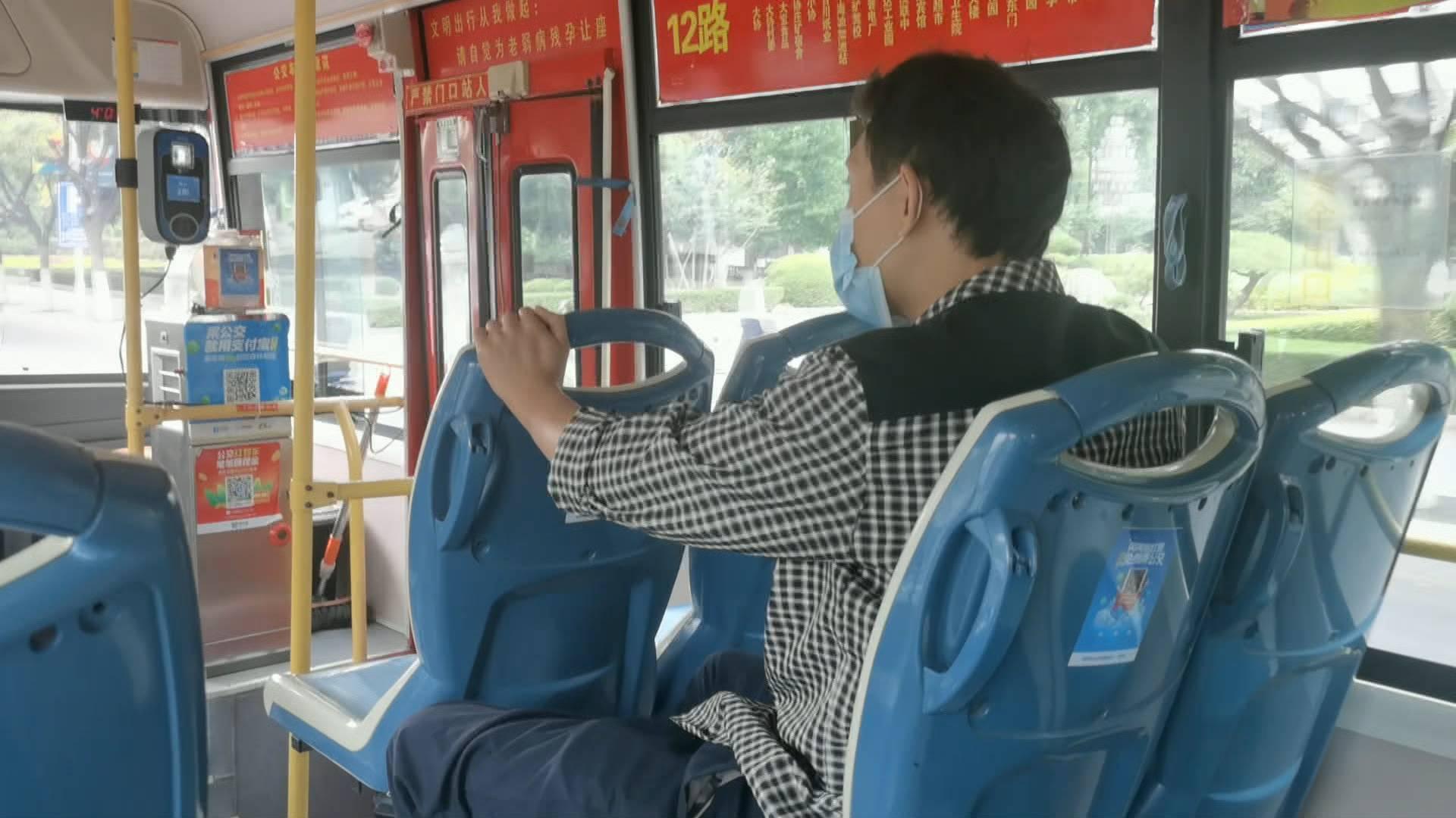 问政山东丨泰安新泰市民实名办理公交卡丢了没法补 公交公司:谁捡到算谁的,就这么落后