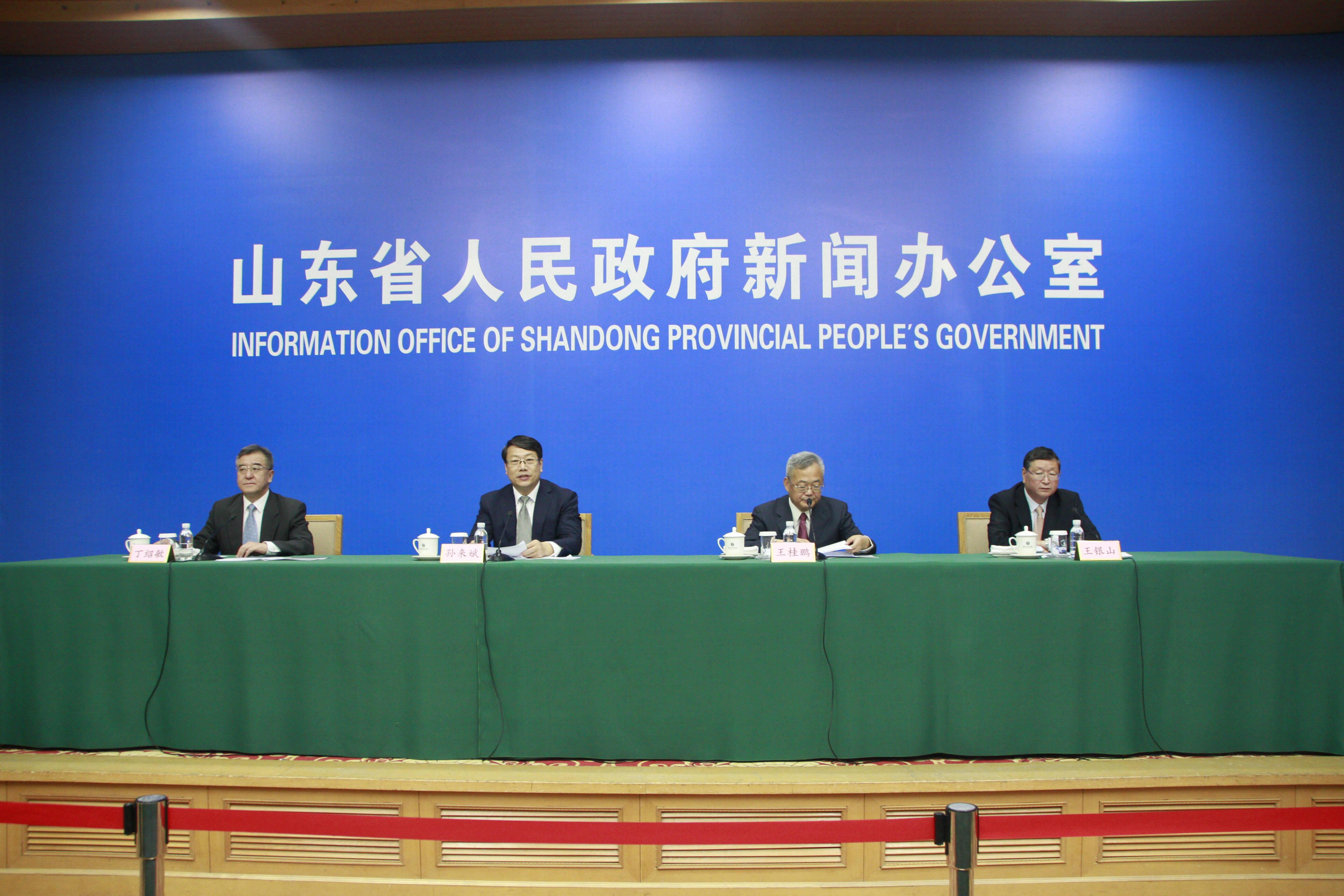 权威发布|山东沿黄地区有21个县(市、区)被命名为中国特色经济林之乡