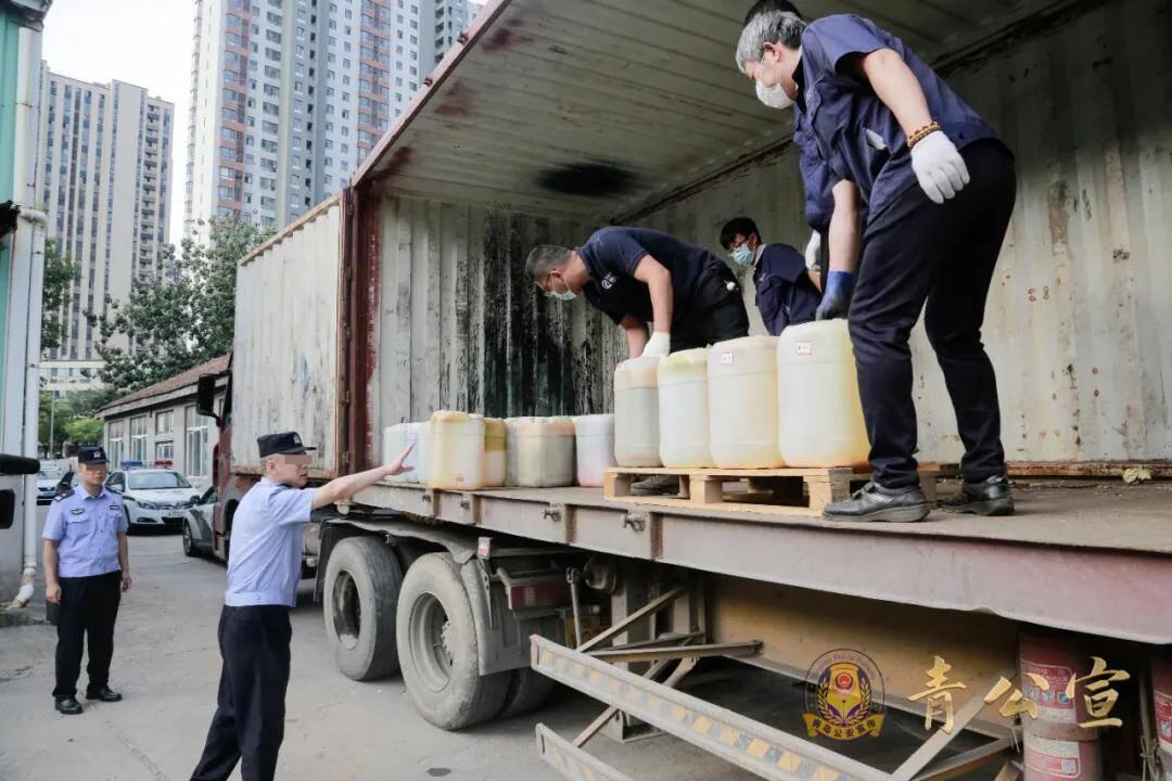 青岛:2.2吨制毒原料全部销毁