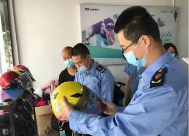 潍坊对虚假宣传行为开展集中整治行动