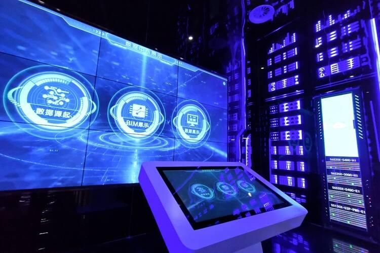"""高端智库看山东丨数字经济助力""""智慧菏泽""""建设 打造大数据产业发展特色示范区"""