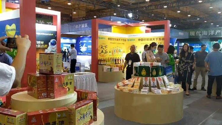 34秒丨滨州现代海洋产业和名优农产品展销会在青岛开展