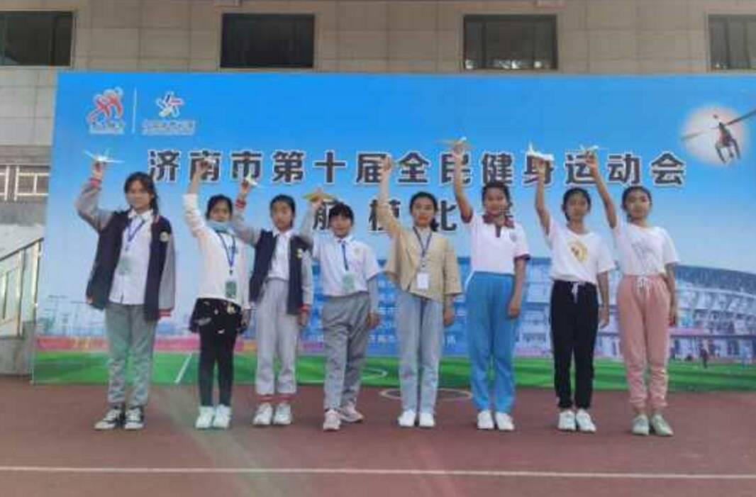济南市第十届全民健身运动会航模比赛落幕