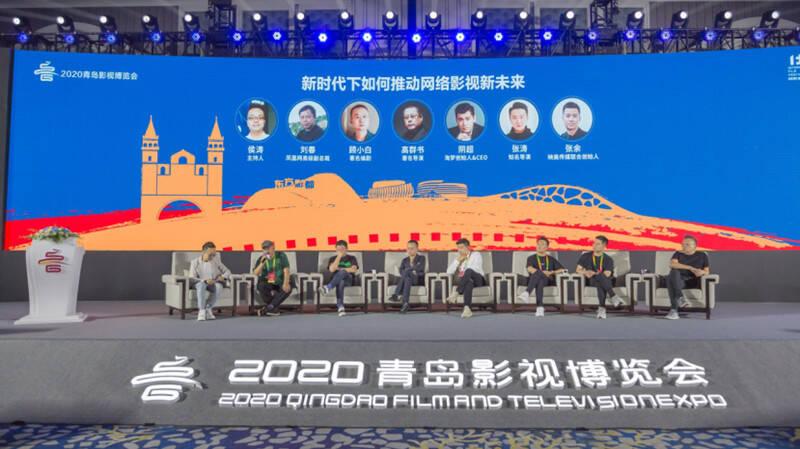 青岛灵山湾影视创投会:《蓝蝶》等七项目成功签约  网络影视步入快车道