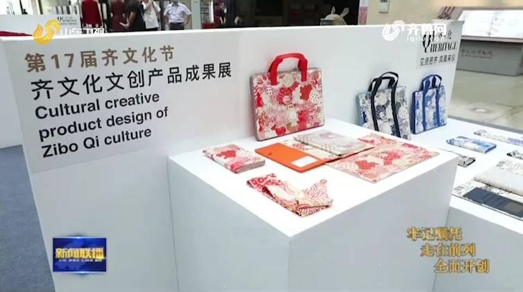 推动文旅深度融合 2025年山东基本实现文化旅游强省建设目标