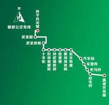 滨州惠民开通鑫诚农业园至孙子兵法城旅游公交专线