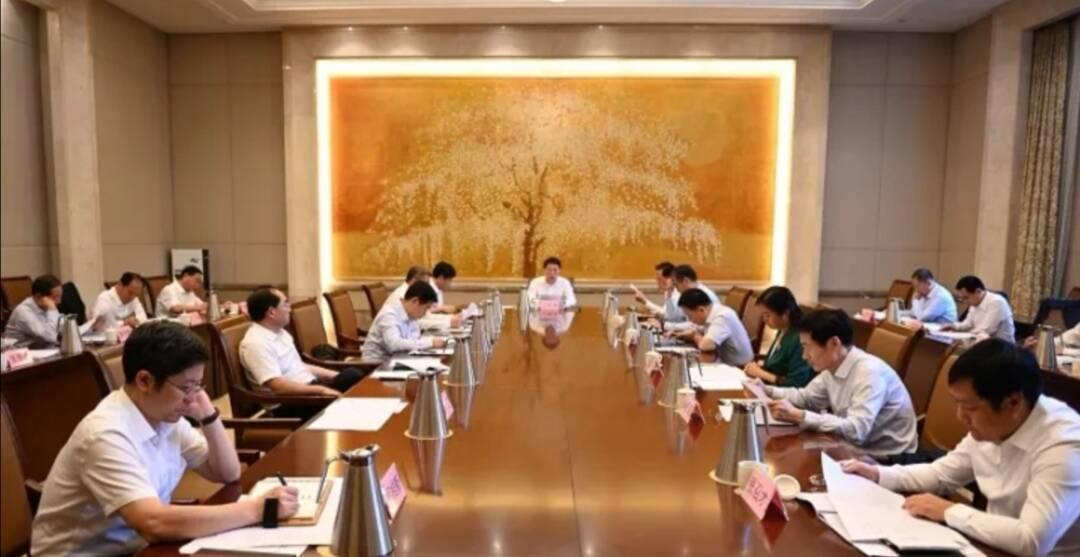 淄博市委财经委员会召开第五次会议