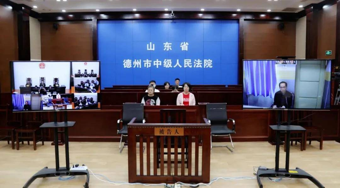被控受贿2889万!中国电机工程学会原党委副书记、副理事长兼秘书长谢明亮受审