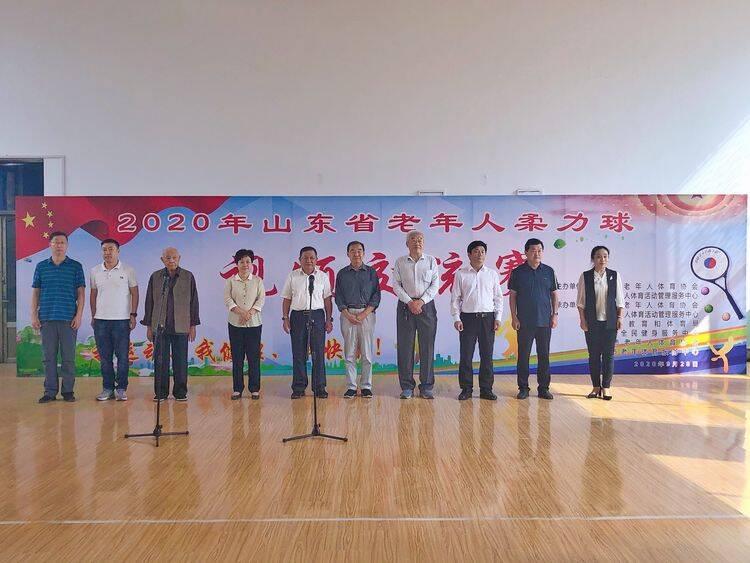 2020年山东省老年人柔力球视频交流赛在临清市开幕