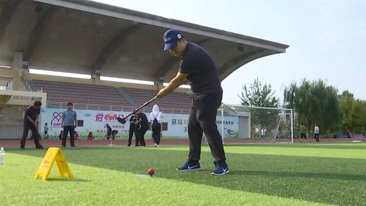 35秒丨山东省第十届全民健身运动会场地高尔夫球系列赛(博兴站)圆满收官